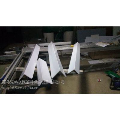 塑料板材折弯机兄弟机械是您的选着优选塑料板折弯机