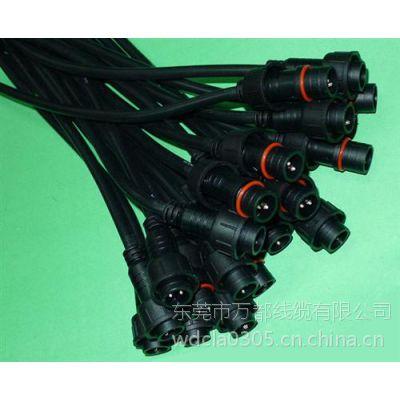 电源插头多少钱(图),电源插头加工厂,厂家供应电源插头