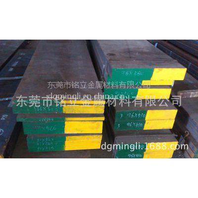 东莞厂家直销W14Cr4VMnRE性能 W14Cr4VMnRE化学成分 是什么材料