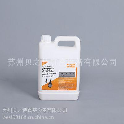 原装进口 普旭VM100 5L装真空泵油 现货供应