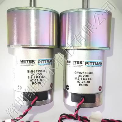 现货供应 pittman电机 GM9413G421