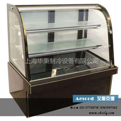 供应巧克力柜蛋糕保鲜柜冷藏柜展示柜