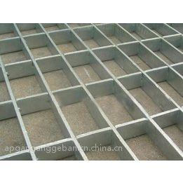 供应广东钢格板|广州钢格板|平台钢格板|踏板钢格板15324396626
