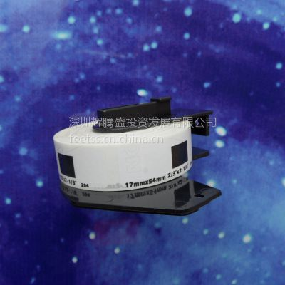供应BROTHER,DK-11204,兄弟标签,DK11208,热敏标签,QL-700打印机