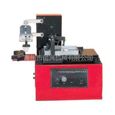 供应全自动电动油墨移印机