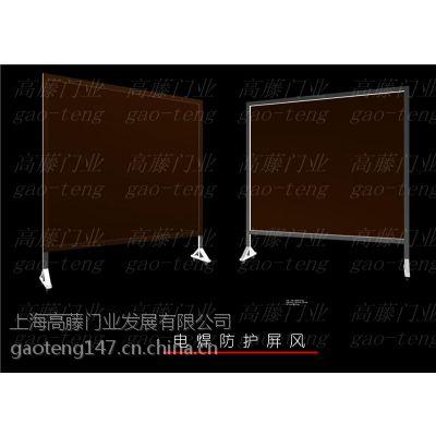 供应pvc硬质遮弧板