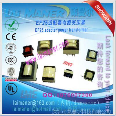 EF16型交通指挥设备专用电源变压器EF16 EF19 EF20 EF25 EF32-LME