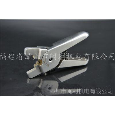 闽利气动压线钳 端子钳U型钳头 刀头 HS-30 YM300 YM480