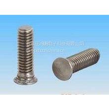 供应FHS系列不锈钢压铆螺钉各种规格供应