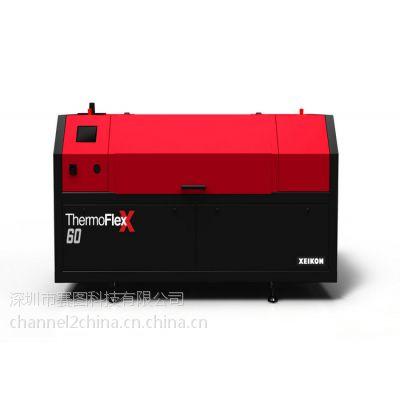 供应柔版制版机 ThermoFlexX60