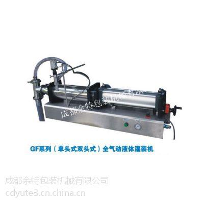 机械厂家直销成都昆明贵州云南西藏桌上小型液体灌装机 供应重庆半流体灌装机