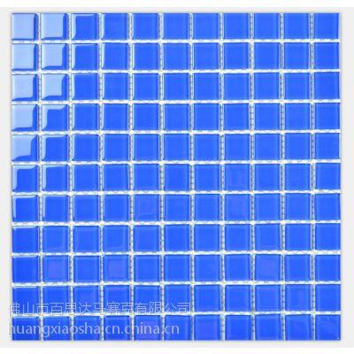 供应重庆市规模的马赛克厂家_专业生产陶瓷马赛克游泳池砖