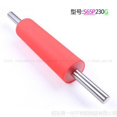 (S65P230G) 230mm 塑料筒 硅胶面 不锈钢手柄擀面杖 面粉棍 面棍