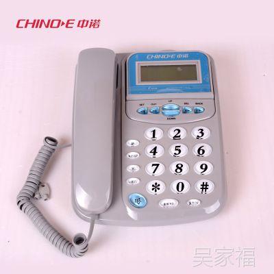 中诺电话机C028 家用固定来电显示电话机办公座机 国家3C认证