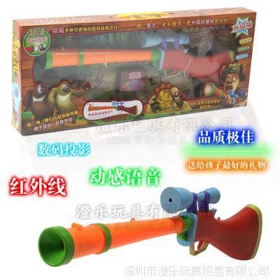 玩具批发小额玩具供应熊出没红外线投影枪彩盒包装光头强八音猎枪