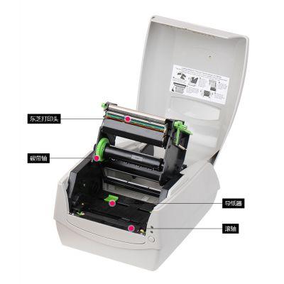 供应立象Argox CP-3140L条码标签打码机|条码打印机跳纸