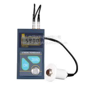 供应手持超声波测厚仪 唐山超声波测厚仪TT120