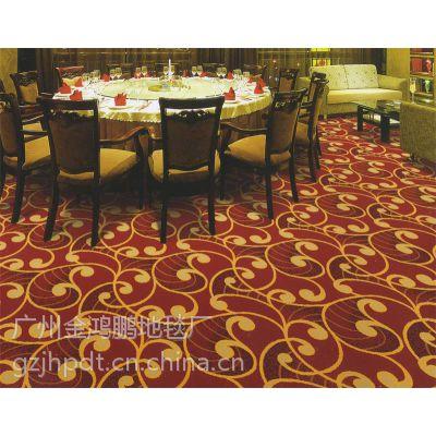 广州花都区办公室地毯 宾馆满铺地毯 客厅簇绒地毯