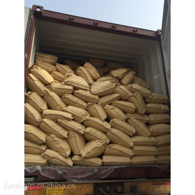 双乙酸钠 佳泰厂家 25kg/袋