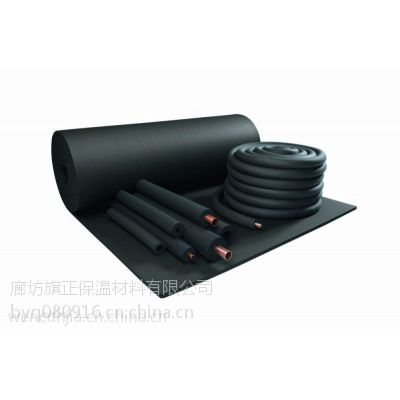 烟台机房橡塑保温管板批发施工(旗正)