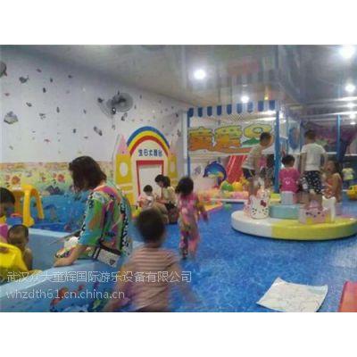 童爱岛(图),儿童挖掘机报价,儿童挖掘机