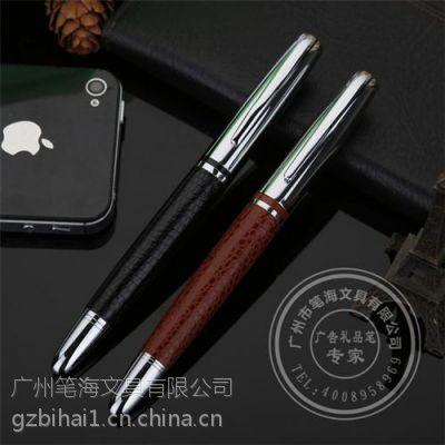 香港签字笔宝珠笔,笔海文具,金属签字笔宝珠笔