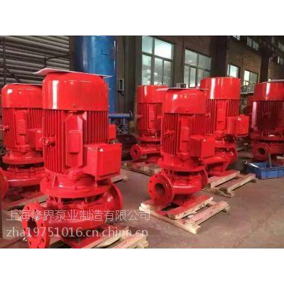 xbd7.2/5-50-W7.5KW上海消防栓泵