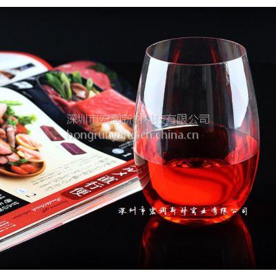 供应塑料红酒杯|塑料酒杯|PET塑料酒杯