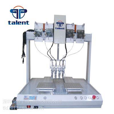 TLD-5331R4双平台四头自动马达|线路板焊锡机 电机焊锡设备