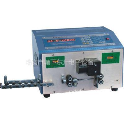 供应家电制造设备全自动电脑剥线机 端子机 静音端子机 全自动端子机