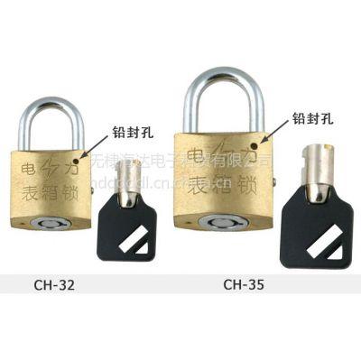 供应电表箱锁,通开表箱锁,电表箱专用锁