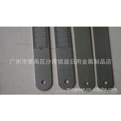 优质原材料201不锈钢刻字上黑色、红色、表面有保护膜3米钢尺供应