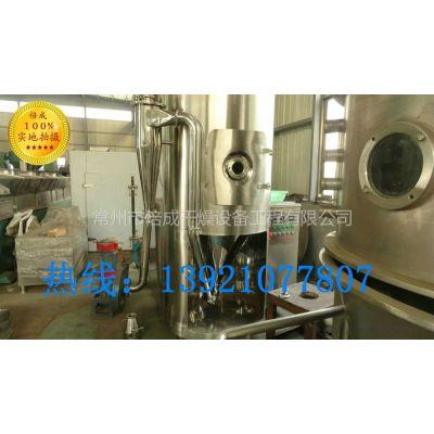 供应制作精细-小型喷雾烘干机-低价销售