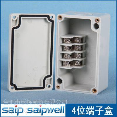 供应斯普威尔供应 4位 端子接线盒 防水接线盒 电缆接线盒