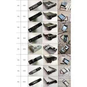 供应2.5寸SAS|SATA R720 R820 DELL服务器热插拔硬盘托架|硬盘架子