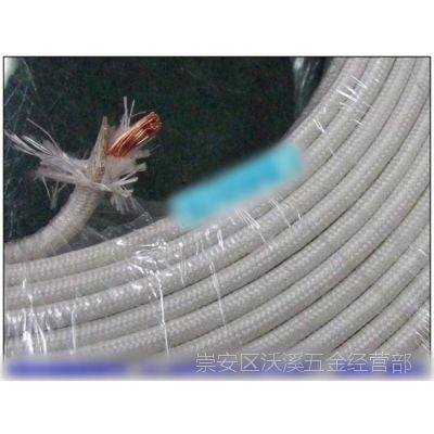 沃溪供应耐高温硅胶电线 高温线 编织线屏蔽线高温线