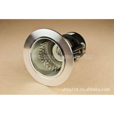 供应嵌入式筒灯 防雾筒灯 红外线人体感应筒灯