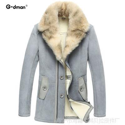 2015年冬装男士修身皮草羊皮毛一体真皮皮衣风衣商务休闲外套
