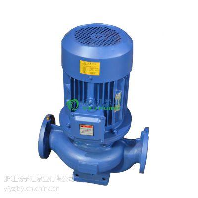 供应管道泵价格:IRG单级单吸热水管道离心泵|立式热水泵