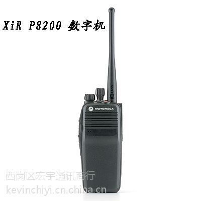 Xir P8200摩托罗拉数字防爆 整机 对讲机