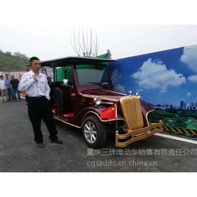 重庆凯瑞德电动看房车/电动老爷车销售/重庆(KRD-R6)电动观光车批发