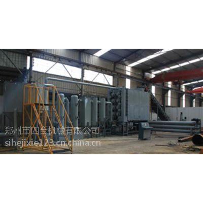 凤城市高效节能碳化机|四合机械|高效节能碳化机价钱