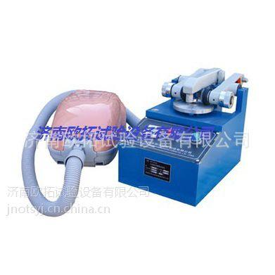 供应滚动摩擦磨损试验机。OTUO/欧拓MMG—5滚动摩擦磨损试验机