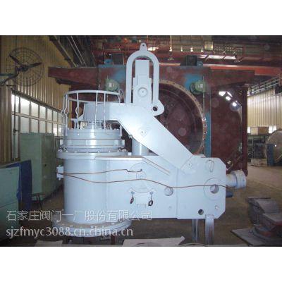 供应环球牌炉顶煤气放散阀(FS743Y/X-2.5C DN250-DN800) (高炉炉顶)
