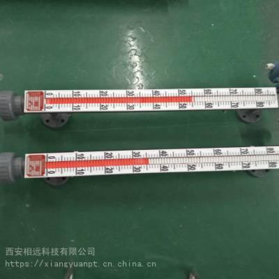 供应南京储油罐\无锡油罐\常州甲醚储罐液位计厂家