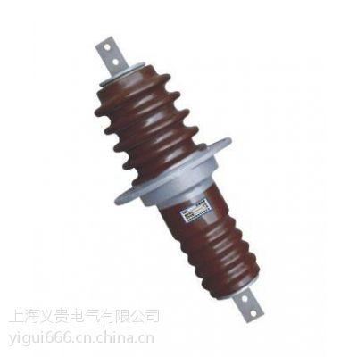 上海义贵电气专业生产陶瓷穿墙套管CWW-10/400