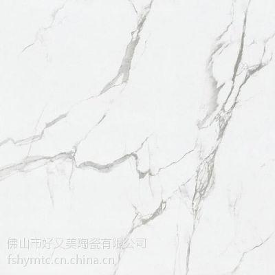 瓷砖|全国一线品牌瓷砖|好又美陶瓷(多图)