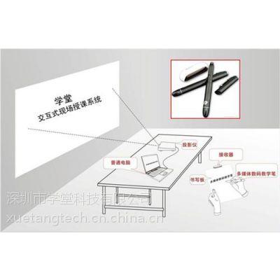 在线学习云系统、【系统】、深圳市学堂科技有限公司(图)