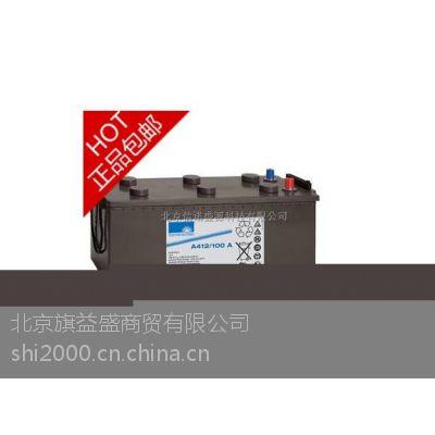 德国阳光A412/100A蓄电池厂家直销