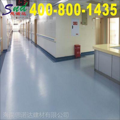 海南 地板胶 聚氯乙烯地板,思诺达PVC地胶,防滑,吸音